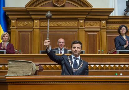 Инаугурация Владимира Зеленского, 2019 г.