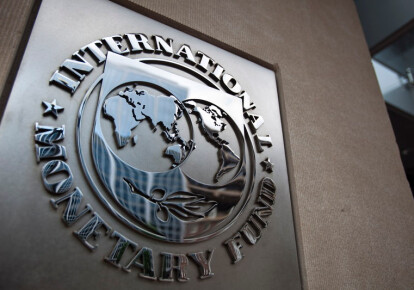 Україна планує до 2023 року відмовитися від кредитів Міжнародного валютного фонду . Фото: EPA/UPG