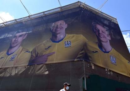 Реклама сборной команды Украины по футболу