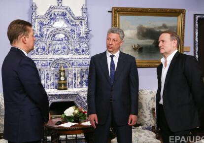 Алексей Миллер, Юрий Бойко, Виктор Медведчук во время встречи в Москве 22 марта 2019г.