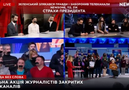 Молчание журналистов Медведчука
