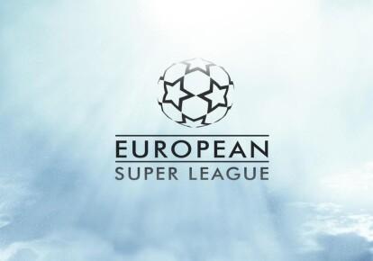 Логотип Європейської Суперліги