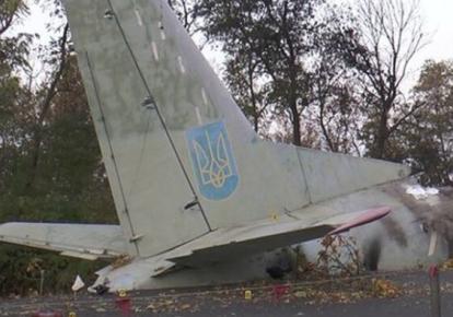Катастрофа самолета Ан-26