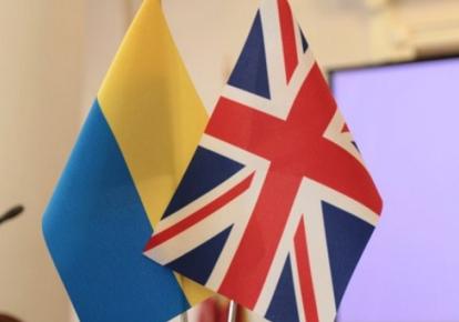 Украина увеличила товарооборот с Британией на 40%