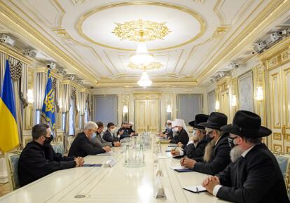 Встреча Владимира Зеленского с представителями Всеукраинского совета церквей и религиозных организаций
