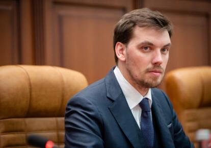 Алексей Гончарук подал заявление об отставке. Фото: УНИАН