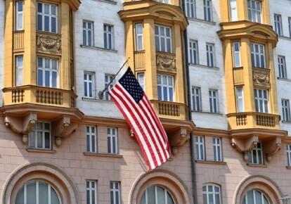 Будівля посольства США в Росії