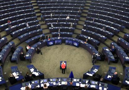 Европарламент осудил Россию, Китай и КНДР за кибератаки