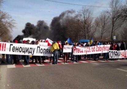 """Провокационная акция """"против геноцида поляков"""" на Львовщине. Фото: varta1.com.ua"""