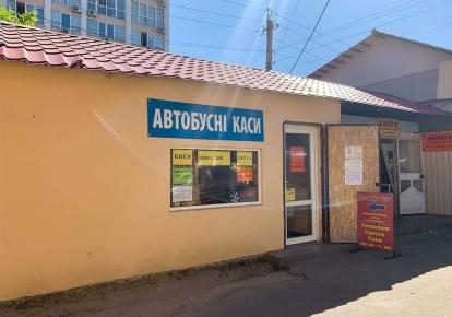 Автостанция в Коблево
