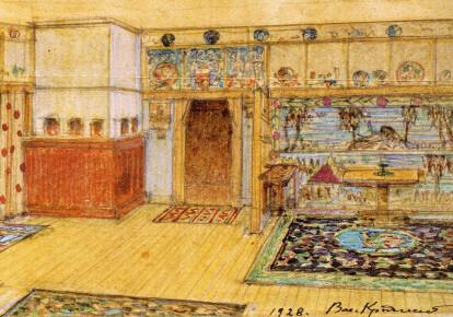 Інтер'єри музею-майстерні Василя Кричевського, розміщеної на мансарді дому Грушевських. Мальовані художником по пам'яті в 1928 р.