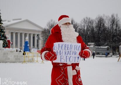 Фото: 1istochnik.ru