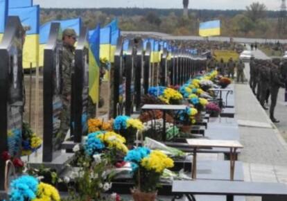 В Україні створять Національне військове кладовище