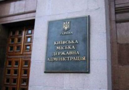 Фото: moygrad.kiev.ua