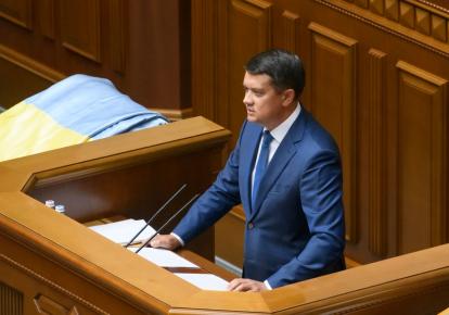 Дмитрий Разумков на торжественном заседании Верховной Рады 24 августа