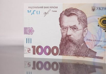 Владимир Зеленский заявил о поддержке независимости НБУ