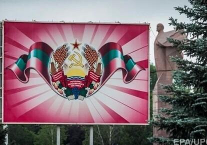 Фото: autoreview.com.ua