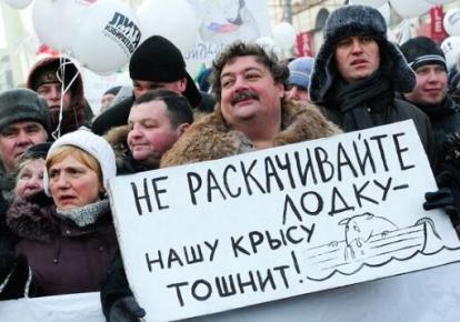 Дмитро Биков і Олексій Навальний на акції протесту/vot-tak.tv