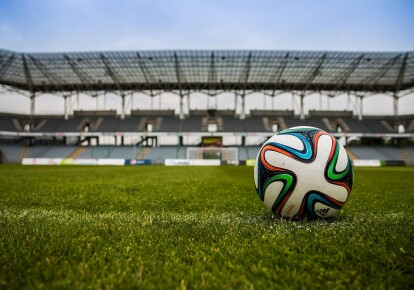 """Стадион будет называться """"Эдсон Арантес ду Насименту — король Пеле"""""""