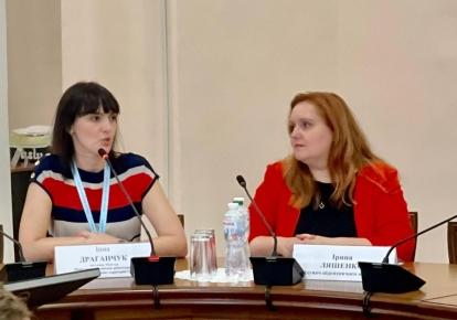 Инна Драганчук (слева)