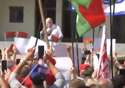 Виступ Олександра Лукашенка на мітингу 16 серпня