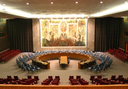 Зала Радбезу ООН