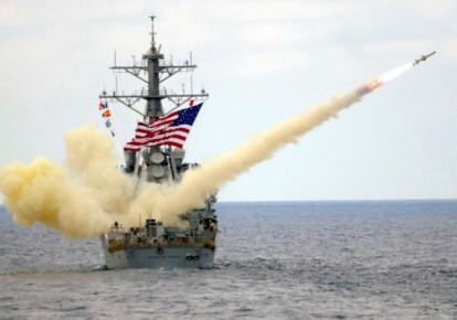 Фото: ВМС США