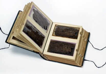 Манускрипт из Башхали. Фото: Bodleian Libraries/University of Oxford
