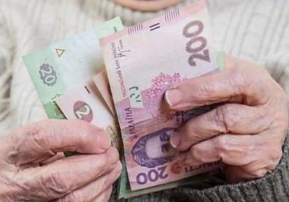 Початок виплат пенсіонерам компенсацій перенесли на 1 жовтня