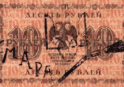 Гроші Пилипа Хмари