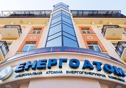 """Президент розпорядився передати """"Енергоатом"""" в підпорядкування Кабміну/delo.ua"""