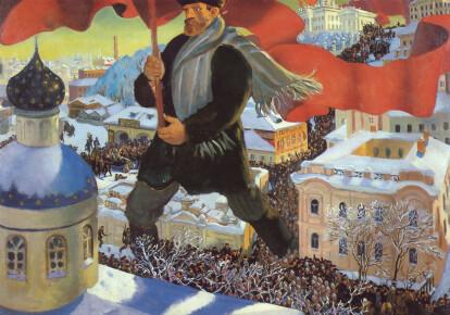 Борис Кустодієв «Більшовик», 1920. Державна Третьяковська галерея (Москва, Росія)