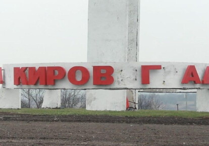 Стелла на въезде в Кировоград