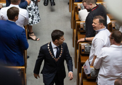 Олег Ляшко оскорбил Владимира Зеленского. Фото: УНИАН