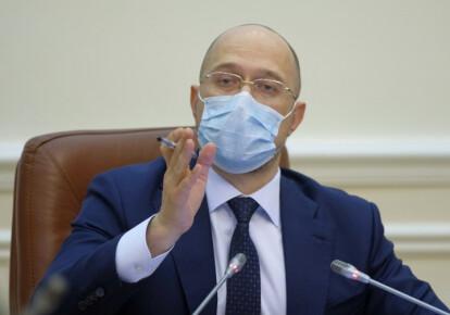 Денис Шмигаль не чекає своєї відставки разом з очолюваним ним урядом. Фото: УНІАН