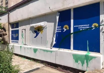 Пошкоджений офіс