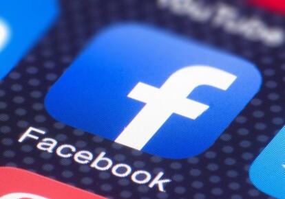 У роботі сервісів Facebook стався масштабний збій