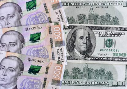 Національний банк встановив на 7 жовтня курс національної валюти на позначці 26,35 грн за долар