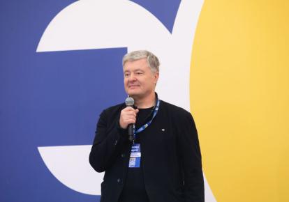 Петро Порошенко під час з'їзду партії «Європейська солідарність» в Києві, 7 червня 2021 р.