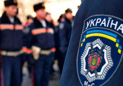 Фото: golos.zp.ua