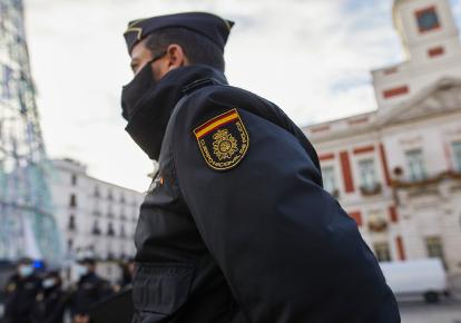 Іспанська поліція