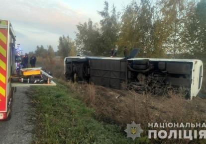 Аварія сталася на трасі Київ-Харків-Довжанський