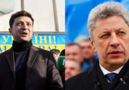 Владимир Зеленский и Юрий Бойко