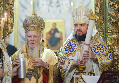 Патриарх Варфоломей и митрополит Епифаний. Фото: УНИАН