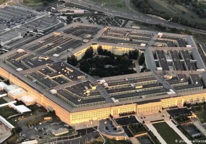 Пентагон США