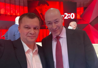 Милованов и Гордон