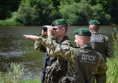 Украинские пограничники/ГНСУ
