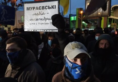 """Акция протеста возле офиса телеканала """"Наш"""", Киев"""
