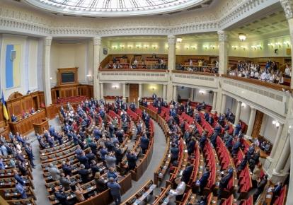 Верховная Рада (иллюстративное фото)