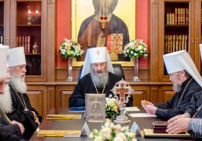 Фото: orthodox.com.ua